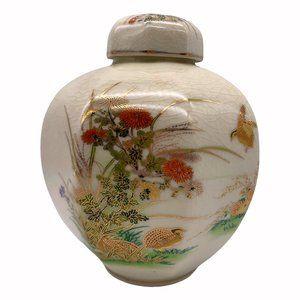 Vintage Otigiri Ginger Jar with Lid